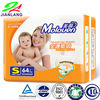 Big girls in diapers Ultra-thin Baby Diaper for OEM 2013 hotsale!!!