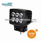 12v Car spare parts LED light truck working light SM6601