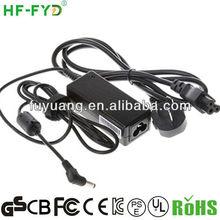 24V2a powerline/wireless network audio adapter