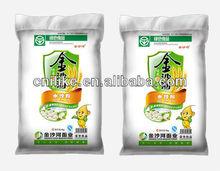 sacks of flour/rice bag/feed bag
