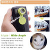 magic jelly lens for cell phone