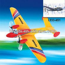 2CH EPP Model airplane Toys Super History LEO-451 airplane rc airplane/aircraft model/airplane rc
