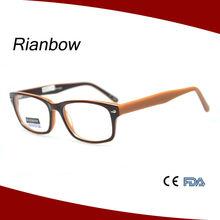 Old fashion glasses optical frame