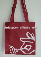 shanghai eco-friendly pp non woven shopping bag bag
