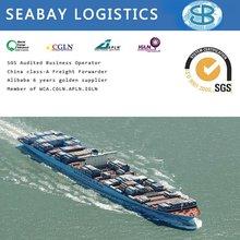 container sea freight from Xiamen to HOUSTON TX---Seabay(Eric)