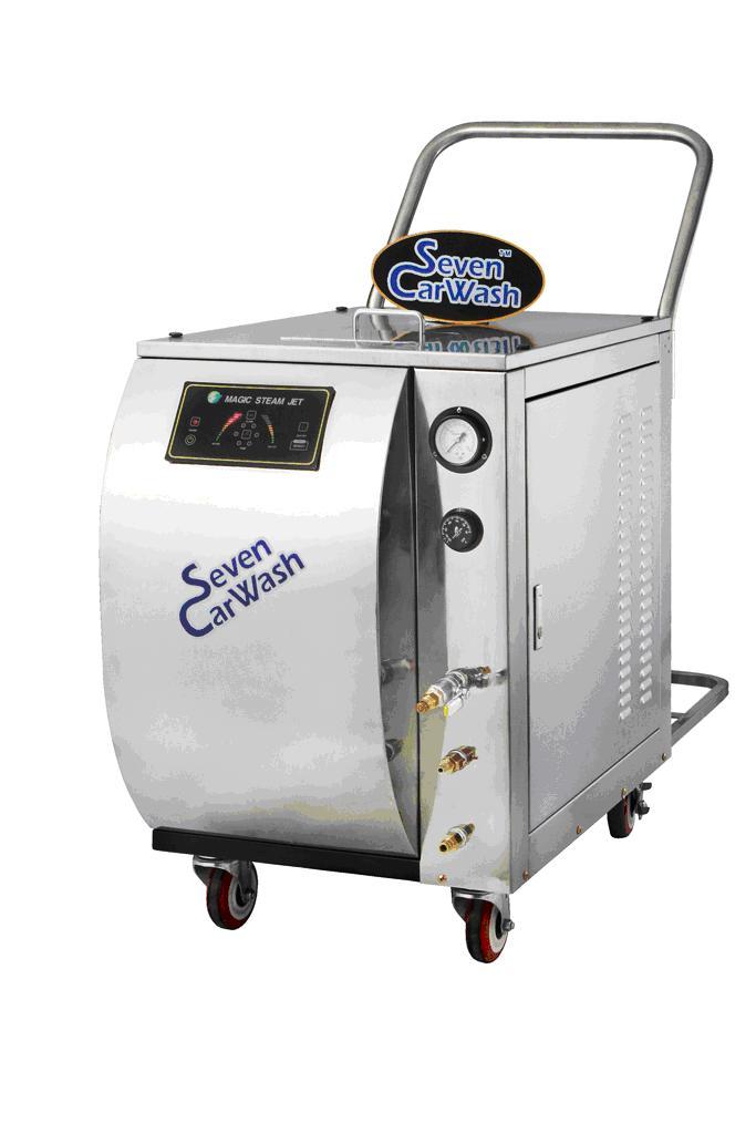 what is a steam washing machine