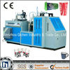 JBZ-A16 high quality paper machine from china paper industry