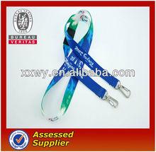 Customized Business type Heatransfer lanyard