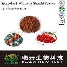 Wolfberry Extract 80 mesh /Spray-dried Straight Powder