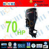 4 Stroke 70HP Outboard Motor for Suzuki