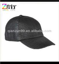 Woven Black Baseball Cap Straw