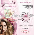 LORA WHITENING CREAM
