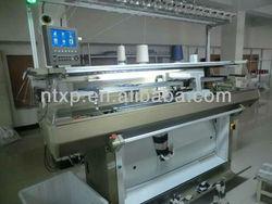 3.5.7MG Universal Flat Knitting Machine