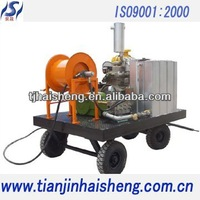 widely used vertical pump