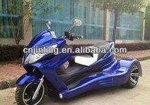 300CC Trike Motorcycle, Chinese Trike.