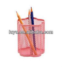 Quincunx Multifunction Pencil Case