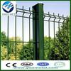 residential design modern fence