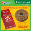 smoking sandalwood incense spice wholesale incense coil