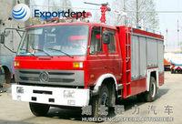 airport fire truck, fire truck rescue vehicle, model fire trucks