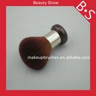 Cute mini high ranking kabuki makeup brush free sample