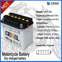 dry battery 12V7AH, storage battery
