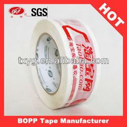 Packaging Tape Adhesive Tape High Viscosity