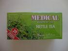 Nettle Filter Tea