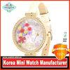 2013 Korea Mini Brand Princess Stylish Watch MN977A