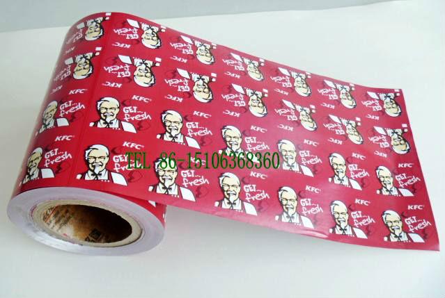 Qualité alimentaire KFC / beurre / Margarine / Hamburger papier d'emballage ( rouleau )