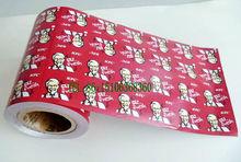 Food Grade KFC/Butter/Margarine/Hamburger Wrapping Paper(Roll)