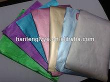 composite aluminium foils