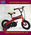 venda direta perfeito desempenho novo modelo chopper bicicletas para crianças