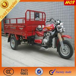 Chinese chopper three wheel motorcycle