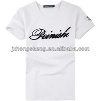 2013 korea fashion style mens t-shirt with embroidery
