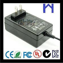 12v 2a usb travel charger power adapter 12V 2A US EU AU UK plug DC connector 5.5*2.1mm