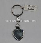 Heart-shaped metal religious custom keychain vners