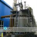 Nhà sản xuất than lò / than Gasifier