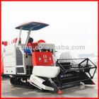 4LZC-2.5Z price of rice harvester combine