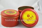 round shape mini tea tin can