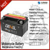 motorcycle parts used/ MF motorcycle accessory 12V 7AH (YTX7A-BS)