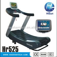 HR525 crawler self-generating electric treadmill