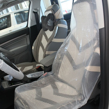 Car Seat Cover Jeep