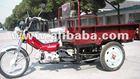 110cc/70cc Cargo Three wheel motorcycle