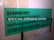 tamper proof tape for carton sealing