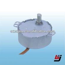 12V AC Motor for washing machine