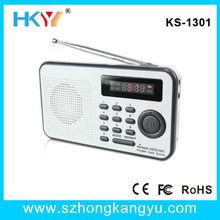 hot selling shortwave mp3 radio player usb mini fm car radio with antenna