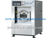 XGQ-120F industrial laundry machine and dry cleaning machine