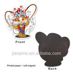 Paper Fridge Magnet