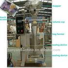 Automatic Peanut Sachet Packing Machine,Equipment,Line/0086-13761232185