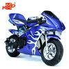 49cc 2 stroke CE pull start pocket bike